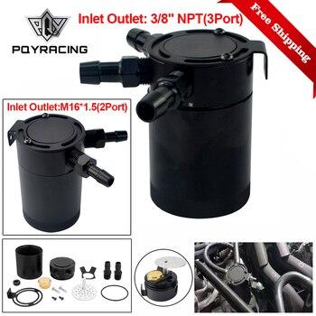 Separador de aceite con válvula extraíble PQY TK66/91 Universal Racing Baffled 2/3 port Oil Catch Can Tank Depósitos de combustible     -