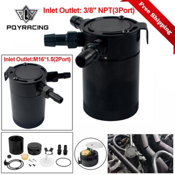 Universal Racing Baffled 2 3-port pojemnik do ściągania oleju zbiornik separator oleju pneumatycznego ze zdejmowanym zaworem PQY-TK66 91 tanie i dobre opinie CN (pochodzenie) Zbiorniki paliwa Oil Catch Tank 6 3inch Iso9000 9 7inch alloy aluminium BLACK ALUMINUM 6 3X6 3X9 7CM 1KGS