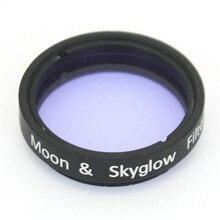 Datyson Nighthawk серии 1,25 дюймов Луна И Skyglow фильтр Луна Небо светящийся фильтр