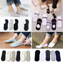 3Pair/Lot Causal Cotton Ankle Men Socks Autumn Fashion Invisible Low Cut Socks Slippers Men Solid Color Comfortable Cotton Socks solid color invisible men s bamboo socks in gray