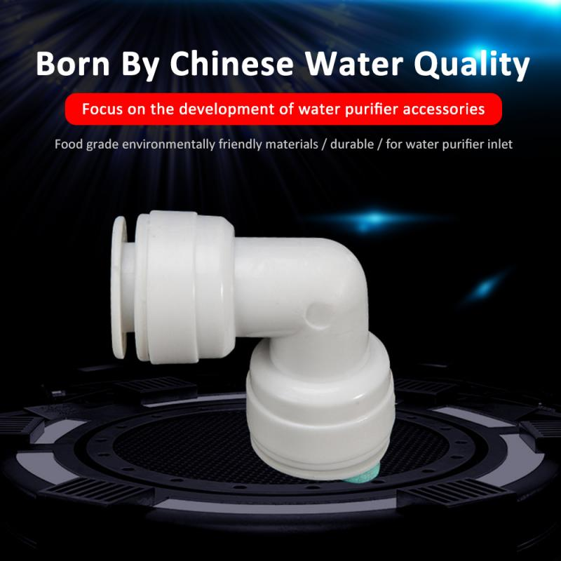 3 Points To 3 Points Quick Connector Three Variable Three Interface Water Purifier Accessories Universal Repair Tape Connector