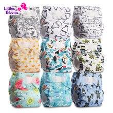 [Littles & Bloomz]9 шт./компл. Многоразовые моющиеся подгузники из натуральной ткани, 9 подгузников/подгузников и 0 вставок в одном наборе