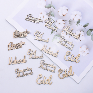 Image 2 - 15/30/60 個イードムバラク diy 木材チップ小道具ホーム iftar パーティーデコ用品イスラム教徒イードムバラクラマダン木製アルファベット飾り
