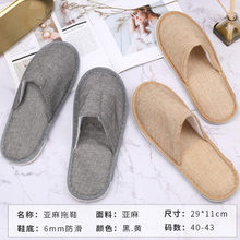 New Disposable Slippers Hotel Beauty Salon Room linen Slippers Washable Non-slip Comfortable Couple Travel Slippers Men Slippers(China)