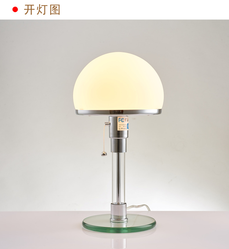 Danish Designer Table Lamp Bauhaus Lamp Nordic Lustre Glass Led Desk Lights Bedroom Bedside Table Lamp Home Deco Standing Lamp Table Lamps Aliexpress