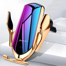 R1 Smart Sensor Car Wireless Charger Air Vent Phone Holder Hands Free One Touch Automatic Clamping IR Intelligent Cradles Clamp