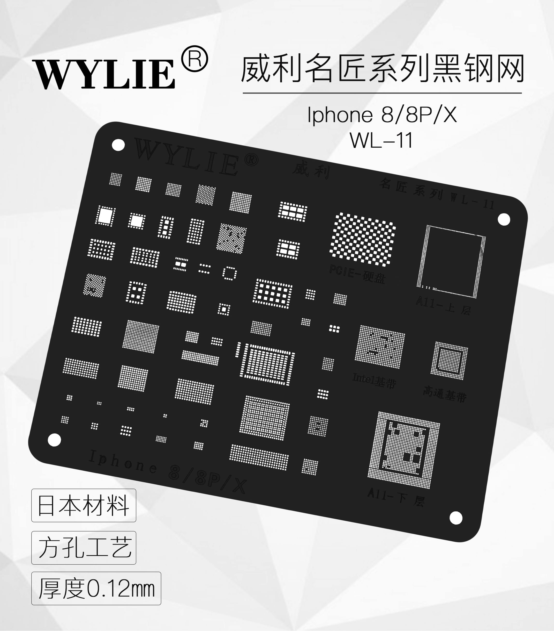Wylie BGA Reballing Stencil for iphone 5 5s 6 6plus 6s 6splus 7 7plus 8/8 plus x xs max XR A13 A12 A11 A10 A9 A8 A7 CPU RAM chip 6