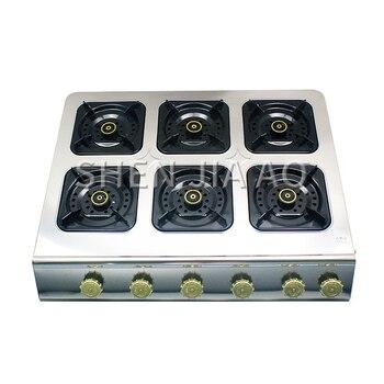 Medium high pressure square six-heads gas stove Commercial gas fire burner head Desktop furnace multi-purpose 6-holes gas stove