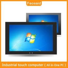 Feosaid 236 дюймов Встроенный промышленный резистивный сенсорный