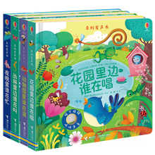 4 pcs Wonderful sounding hole book reading picture book early childhood education 1-3 old story baby enlightenment Sounding Book