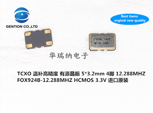 2pcs 100% new and orginal FOX924B <font><b>12.288MHZ</b></font> 12.288M FOX temperature subsidized chip crystal 5032 HCMOS square wave image