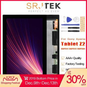 SRJTEK Tablet Z2 ЖК-дисплей для sony Xperia Tablet Z2 SGP521 Дисплей сенсорный дигитайзер замена экрана SGP511 SGP512 SGP541 ЖК-матрица