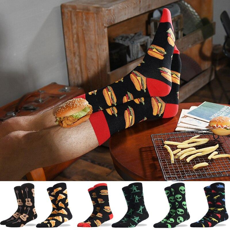 Носки мужские Смешные большого размера с изображением вкусной еды