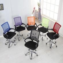 Net Cloth Office Lifting Rotating Computer Chair Staff Meeting Student Comfortable Gamer Desk Ergonomic Furniture Chair Armchair