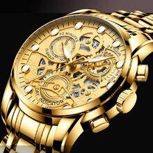 Часы мужские кварцевые автоматические высококлассные деловые