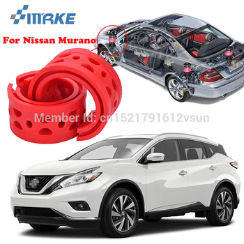 smRKE For Nissan Murano High-quality Front /Rear Car Auto Shock Absorber Spring Bumper Power Cushion Buffer