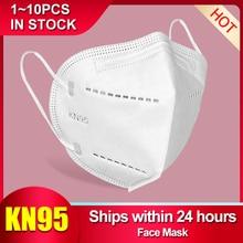 KN95 Face Mask N95 Masks PM2.5 Mouth Mask ffp2 Disposable Masks CE Certification Proof Dust Bacterial Corona Virus N95 Mask