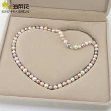 Quente nova moda bonita jóias natural encantador akoya 7-8mm multicolorido pérola colar fazendo design mulher presente casamento aaa