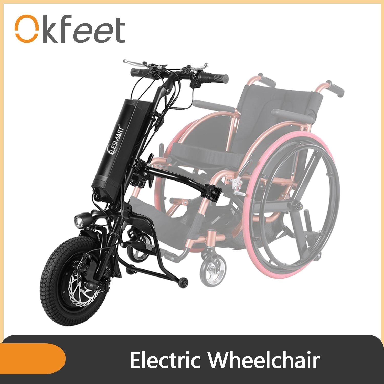 Набор для преобразования электрической инвалидной коляски трактор KT ЖК-дисплей 36V 350W ручной цикл Электрический двигатель инвалидной коляс...