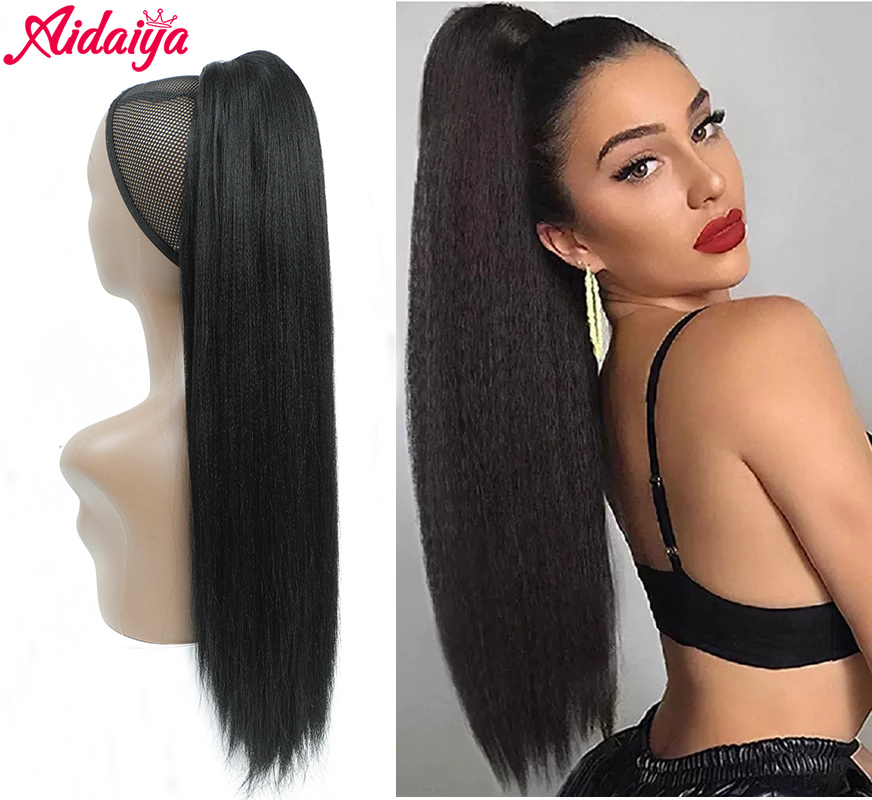 Aidaiya Straight Ponytail Adjustable Strap Hairpiece For Women With Comb Synthetic Pony Tail False Hair Extension