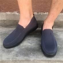 Мужские дышащие туфли для вождения повседневные тканевые с мягкой