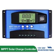 30/40/50/60/100A Regulator ładowania słonecznego MPPT podwójny wyświetlacz LCD USB 12V/24V automatyczna ładowarka z panelem solarnym Regulator ładowania