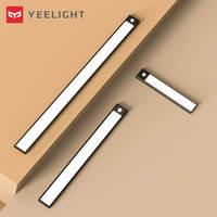 Yeelight-Luz LED de inducción con Sensor de movimiento para armario, lámpara de noche recargable para cocina, pasillo, armario, barra de luz cálida de 2700K