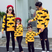 Parent-child Thick Sweater Autumn Winter New Jacquard Black Bat Loose Warm Cardigan for Mom Daughter Dad Son Family Clothes loose fitting tribal jacquard cardigan page 7