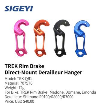 Sigeyi TRK-QR1 TRK-TH1 rama rowerowa integracji przerzutka tylna z bezpośrednim wieszak do montażu tanie i dobre opinie CN (pochodzenie)