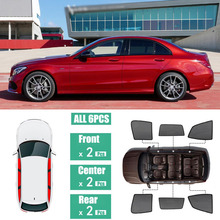 Side Windows Magnetic Sun Shade UV Protection Ray Blocking Mesh Visor Fit For Mercedes Benz C Class  2014-2018