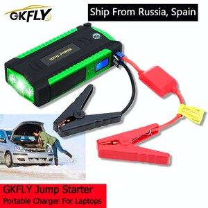 GKFLY High Power 16000mAh Starting Device 12V Car Jump Starter Power Bank Petrol Diesel Car Charger For Car Battery Booster