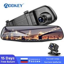 Автомобильный видеорегистратор с двумя объективами, автомобильная камера Full HD 1080 P, 4,3 дюймов, видео регистратор, зеркало заднего вида с видеорегистратором заднего вида, видеорегистратор, Автомобильный регистратор