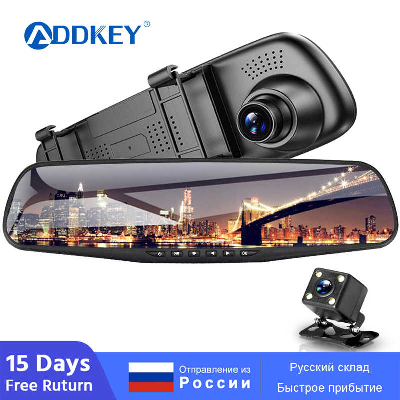 Mobil DVR Dual Lensa Kamera Mobil Full HD 1080P 4.3 Inch Perekam Video Spion dengan Rear View DVR dash Cam Auto Registrator