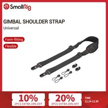 SmallRig Universal Gimbal Shoulder Strap With 1/4 Screw Mini Plates For Quick Release On Gimbal Stablizer Shoulder Strap 2466