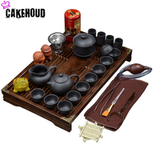 Complete Set Of Solid Wood Tea Tray Chinese Style Purple Sand Kung Fu Business Gift Teapot Cup
