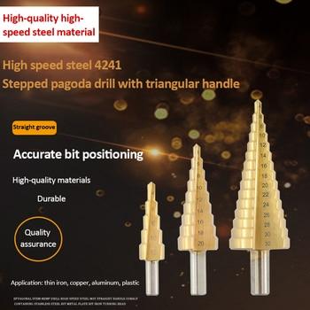 1pcs/3pcs 4-12mm 4-20mm 4-32mm HSS Straight Groove Step Drill Bit Set Titanium Coated Wood Metal Hole Cutter Core Drill Bit Set