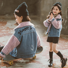 Новинка; джинсовое пальто для маленьких девочек и мальчиков; кашемировые теплые пальто; зимние плотные теплые топы для девочек; пальто; куртки; детская одежда
