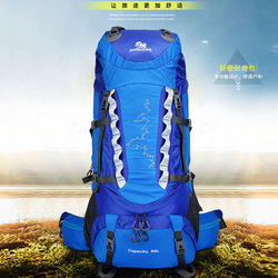 80L outdoor mountaineering bag waterproof travel bag large capacity bracket outdoor camping mountaineering bag mens and womens