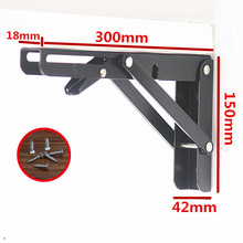 2 uds, 12 pulgadas Heavy Duty 90 grados Mesa decorativa grande negro ángulo ajustable estante de pared mesa de Metal soporte plegable para estante