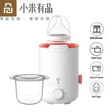 Youpin جهاز حفظ حرارة الحليب سخان زجاجة رضاعة للأطفال ترموستات 5 في 1 متعددة الوظائف الحليب تغذية الطفل الغذاء زجاجة دافئة لتدفئة التعقيم