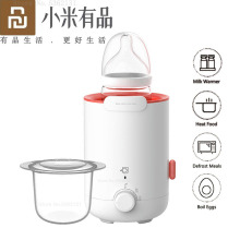 Youpin Milk Warmer Heater Baby Bottle Thermostat 5 in 1 Multifunction Milk Feeding Baby Food Warm Bottle For Sterilizer Heating