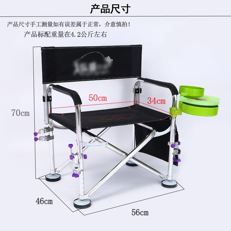 cheap cadeiras pesca 01