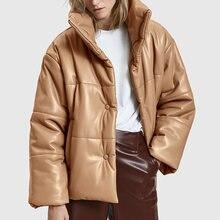Куртка женская из искусственной кожи модное пальто элегантный