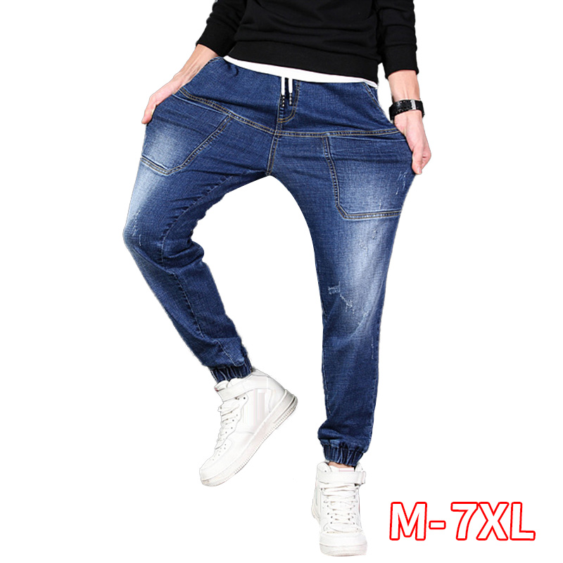 Fashion Loose Drawstring Jeans Casual Men Spring New Jeans Multi-pocket Elastic Waist Elastic Large Size Harem Pants Men's Tide