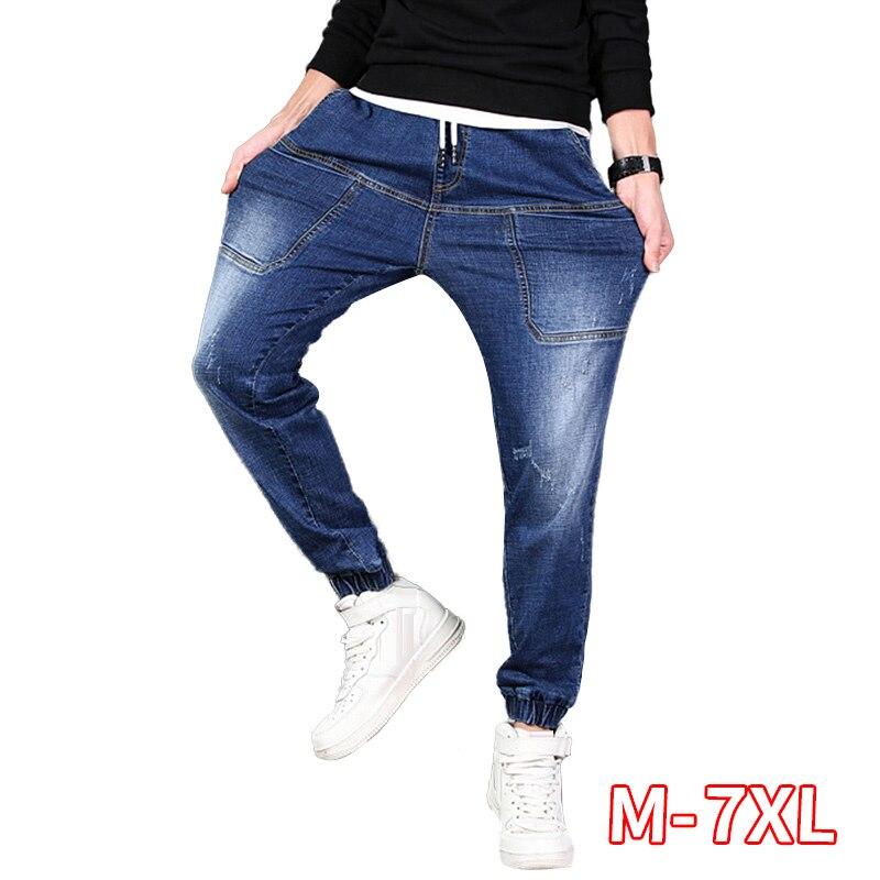 Fashion Loose Drawstring Jeans Casual Men Spring New Jeans Multi-pocket Elastic Waist Elastic Large Size Harem Pants Men's Tide