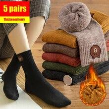 5 pairs of winter ladies thick warm socks cute cartoon bear quality cotton Leisure floor sleeping women