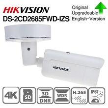Hikvision 원래 DS 2CD2685FWD IZS 총알 카메라 8MP POE CCTV 카메라 50m IR 범위 IP67 IK10 H.265 + 2.8 12mm 줌