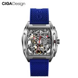 CIGA дизайн Топ Дизайн бренд CIGA серии Z корпус часов Тип двухсторонние полые автоматические механические мужские водонепроницаемые часы