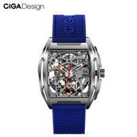 Ciga design de topo marca ciga z série relógio barril tipo duplo face oco automático relógio mecânico masculino à prova dwaterproof água|Relógios mecânicos|   -