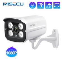 MISECU H.265 الصوت كاميرا الصوت سجل تيار مستمر 12 فولت 48 فولت POE مقاوم للماء المعادن 2.0MP كامل HD كشف الحركة RTSP FTP Onvif للرؤية الليلية